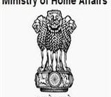 Ministry-of-Home-Affairs-Logo