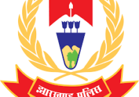 Jharkhand Police Department