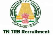 Teachers Recruitment Board of Tamil Nadu